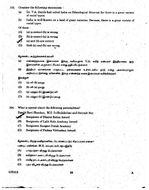 Tnpsc group 2 solved question papers 2011