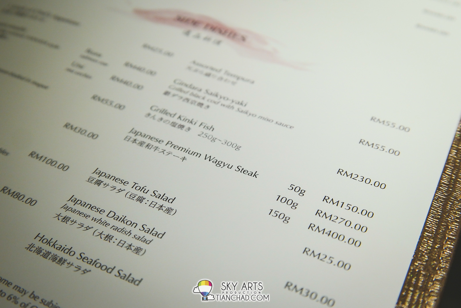 A little sneak peek of Hanaya Japanese Dining Food Menu