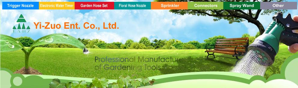 Garden Irrigation Products Manufacturer
