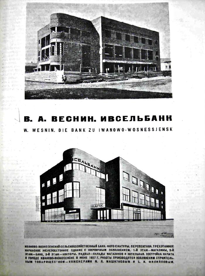 Laboratoire urbanisme insurrectionnel les architectes for Architecture urss