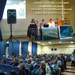 ενημέρωση για τα έργα στον υδροβιότοπο