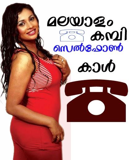 http://kambiphonecalls2015.blogspot.com/