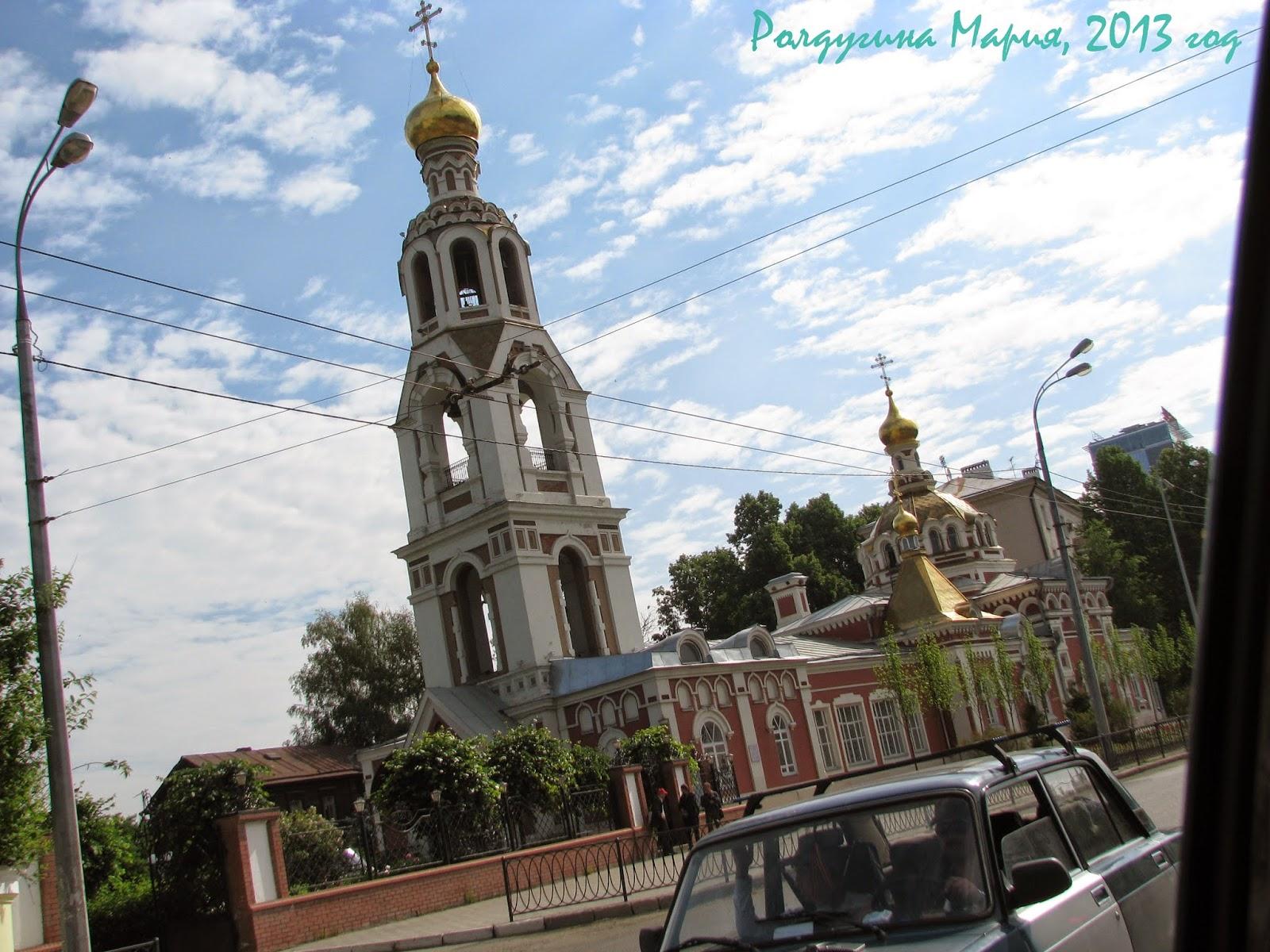 Казань Церковь Варвары