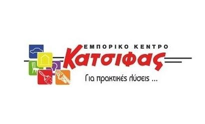 ΕΜΠΟΡΙΚΟ ΚΕΝΤΡΟ