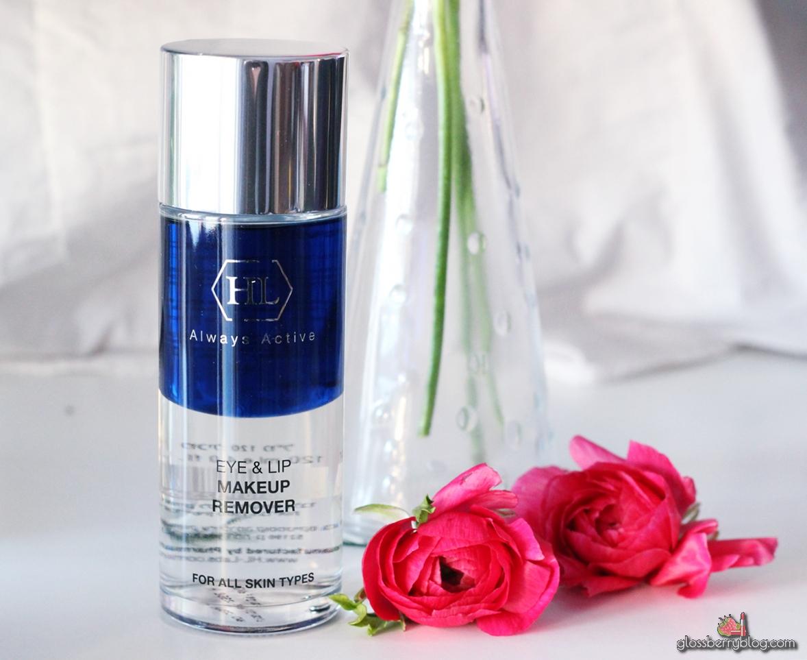 HL - Eye & Lip Makeup Remover / מסיר איפור דו פאזי מבית HL