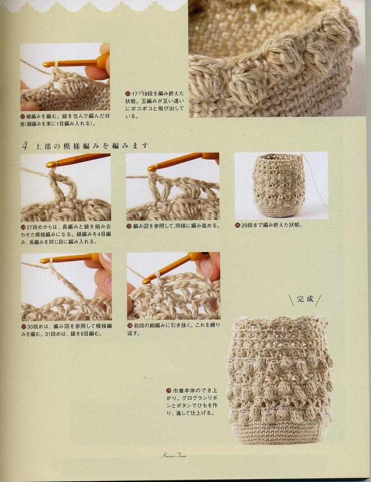 Patrones De Bolsos Tejidos A Crochet