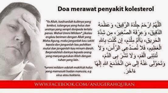 doa merawat penyakit