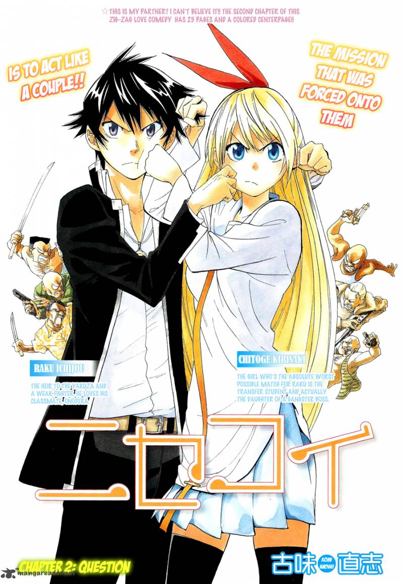 Mangas que estas leyendo/animes que estas viendo Nisekoi-2800751