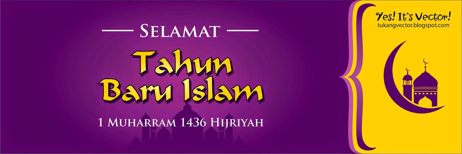 Download Template Banner Tahun Baru Islam 1436 H