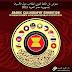 Segera! Pameran Seni Kaligrafi Pelajar se-ASEAN