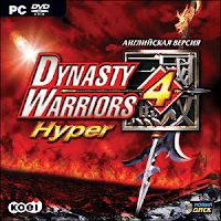 Download Dynasty Warriors 4 Hyper PC Full Version