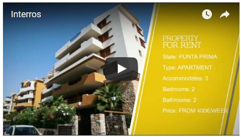 Inmobiliaria Althea España