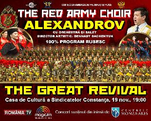 Concertul Corului Alexandrov