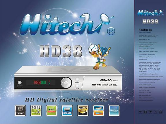 Hitech HD 38 PVR