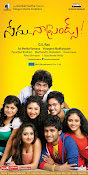 Nenu Naa Friends Movie Wallpapers-thumbnail-9