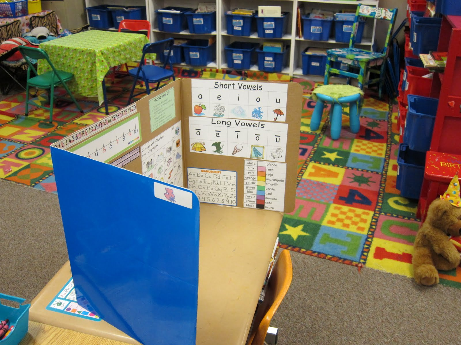 Seusstastic Classroom Inspirations: Mini Office Privacy Partition Ideas U0026  Free Printables