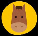 動物のマーク「馬」