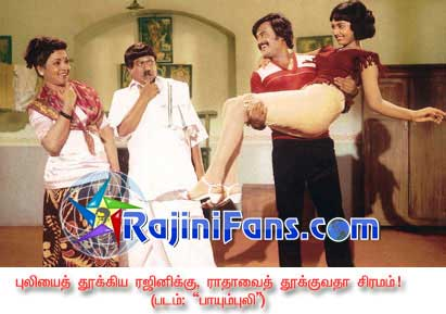 Rajinikanth Pictures 10