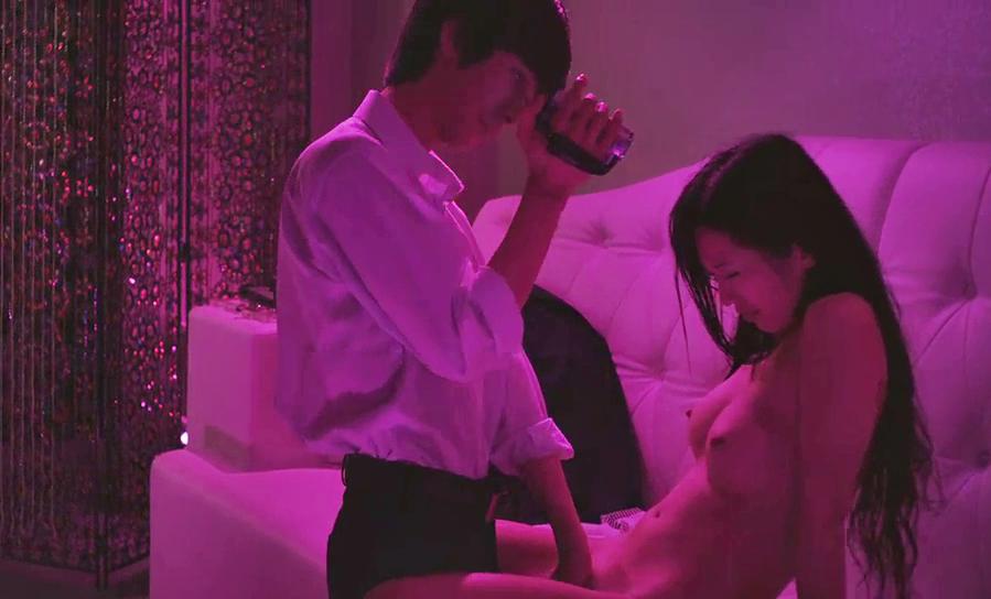 Be My Slave (2012)