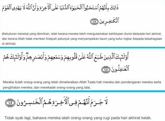'Mesej' Pada Kertas Al-Quran yang Alvin Tan Kotorkan Dengan Najisnya