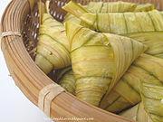 SENI MEMBUAT KETUPAT LEBARAN How to Weave or make Hari Raya ketupat tutorial reuse paper dumpling food rice asian culture coconut leaf weave palm leaves