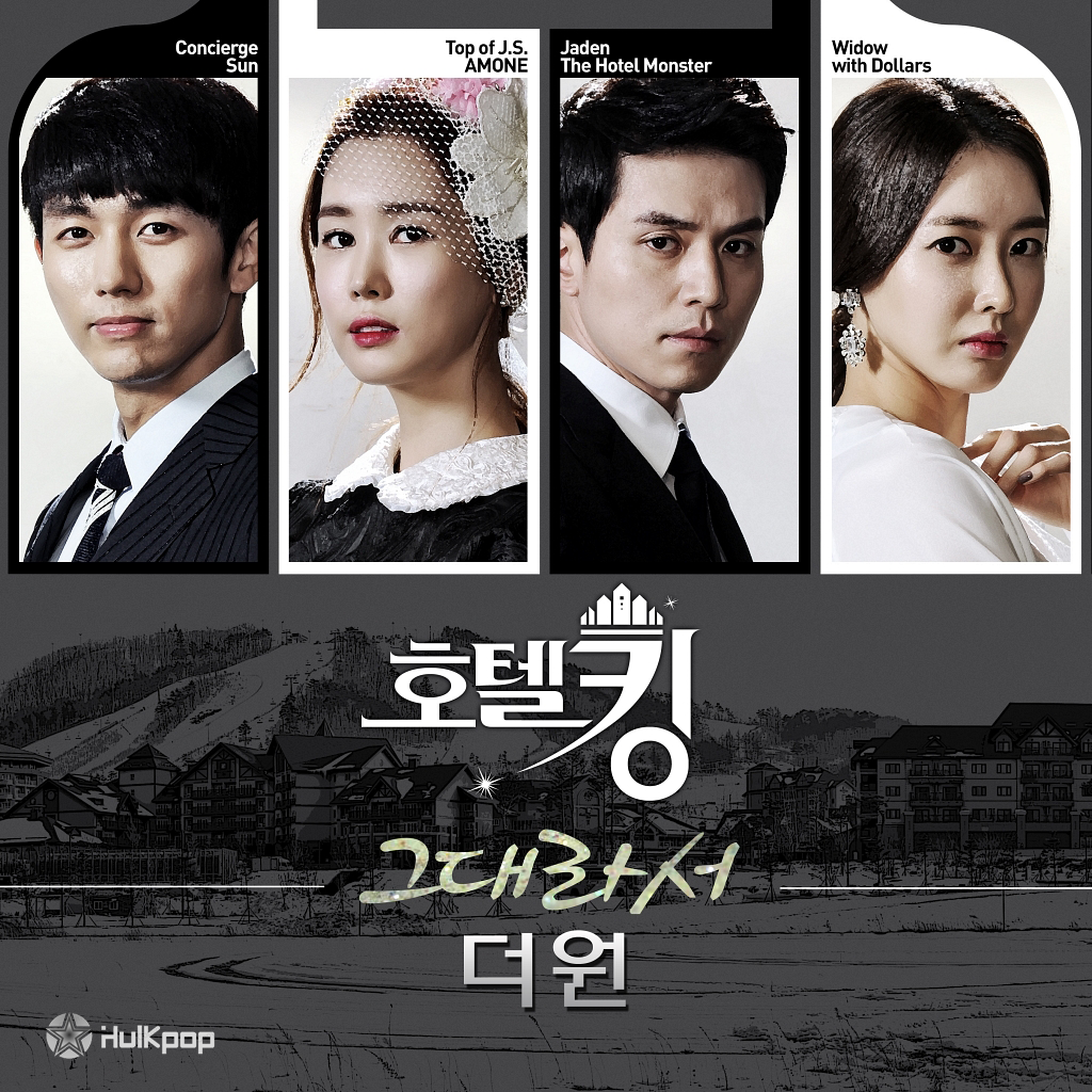 [Single] The One – Because Of You (Hotel King OST Part 5)
