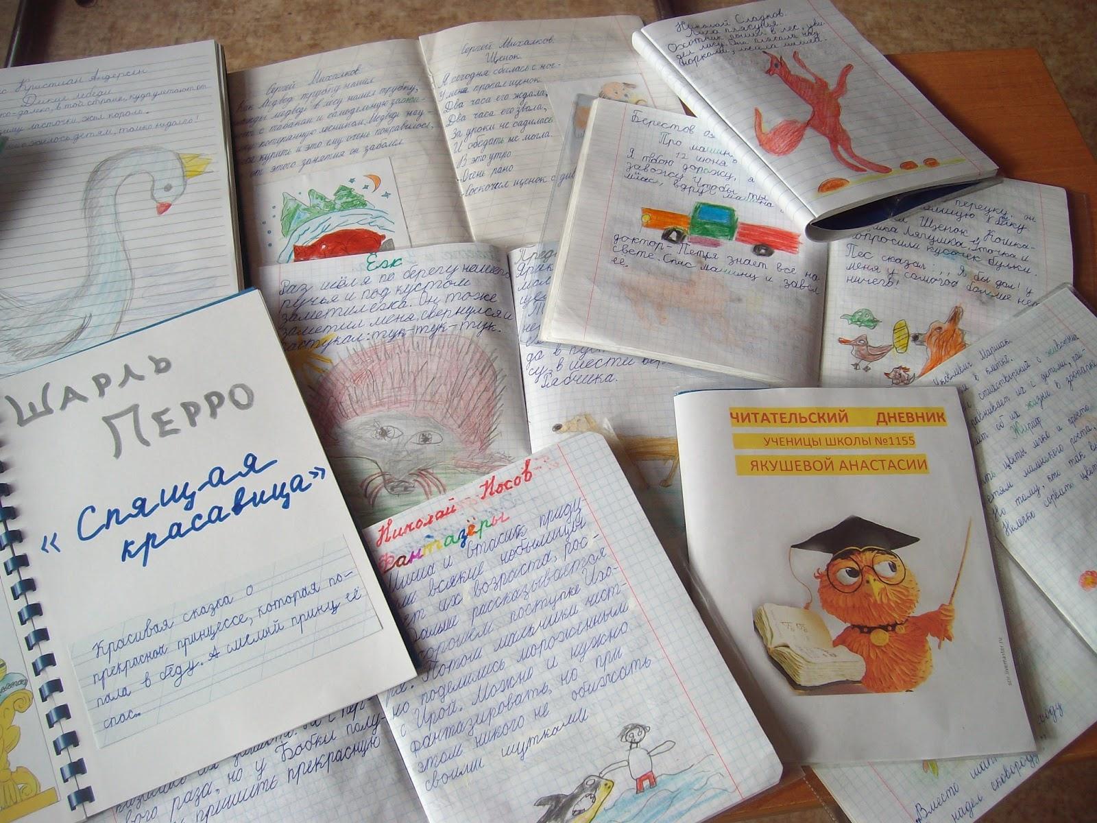 Как оформить обложку читательского дневника своими руками картинки 43