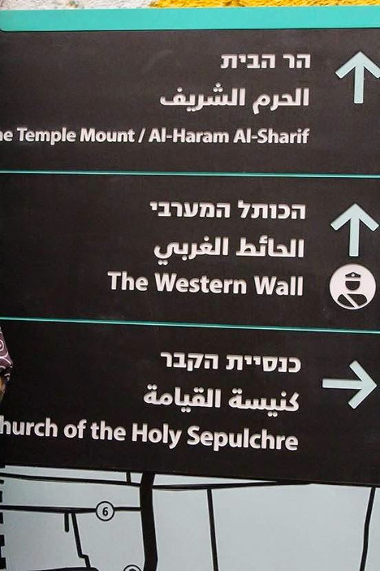 muslims enraged at the words  u0026quot temple mount u0026quot