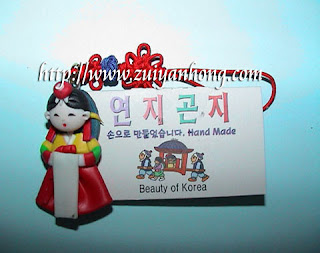 Korean Folk Craft