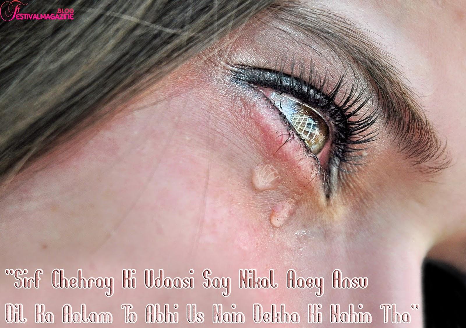 Hindi-Urdu-Sad-Poetry-Image-Hd