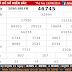 Kết quả xổ số miền bắc ngày 15-9-2014