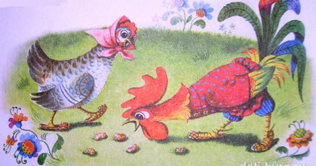 Рисунок бобового зернышка