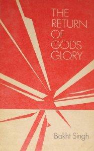 Bakht Singh-El Retorno De La Gloria De Dios-