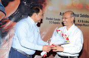 Telugu Movie Columbus Audio function photos-thumbnail-20