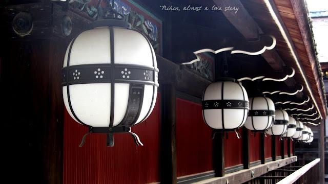 lantern at kitano tenmangu