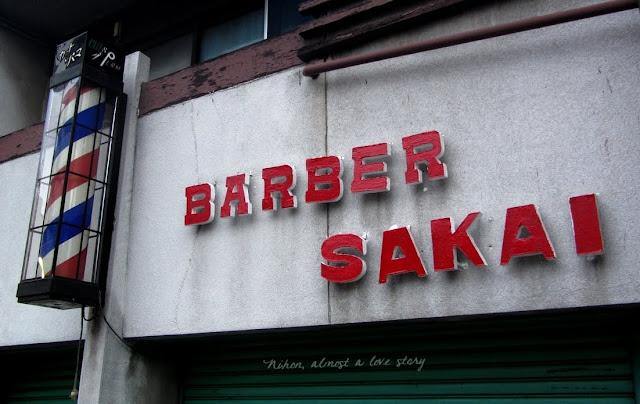 kyoto barber sakai