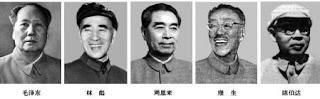 """""""Cómo no analizar el caso Lin Biao"""" - texto publicado en Crítica Marxista-Leninista en marzo de 2013 - contiene un artículo titulado: """"Lin Piao: ¿Un cadáver en el armario o estafa revisionista?"""", del PC de Bolivia m-l-m - link de descarga del texto Mao,+Lin+Biao,+Zhou+Enlai,+Kang+Sheng,+Chen+Boda+(IX+Congreso)"""