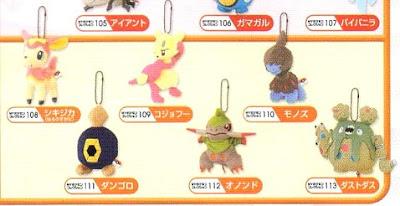 My Pokemon Collection 15 Banpresto