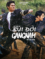 Gangnam Blues (2015)