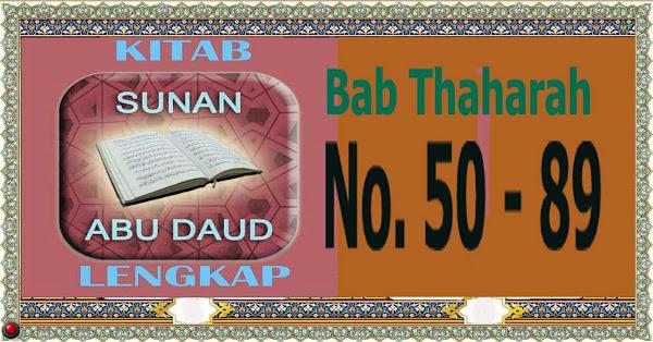 Kumpulan Hadits Abu Dawud Bab Thaharah Nomor 50 Sampai