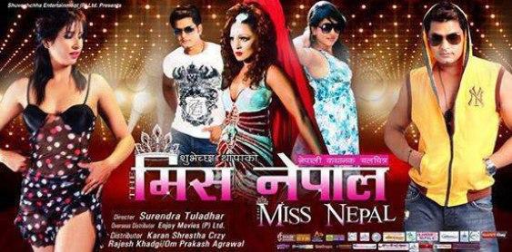nepali film miss nepal