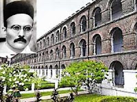 Savarkar And Cellular Jail
