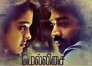 Mellisai 2015 Tamil Movie