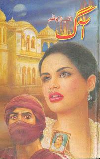 Agg by Iqbal Kazmi