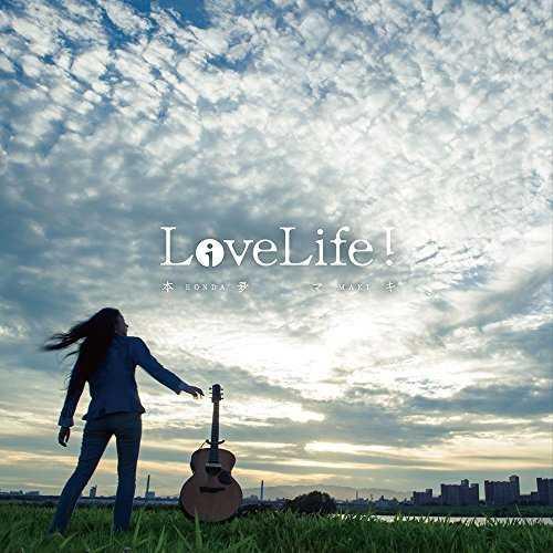[MUSIC] 本夛マキ – LiveLife!/Maki Honda – LiveLife! (2014.11.05/MP3/RAR)