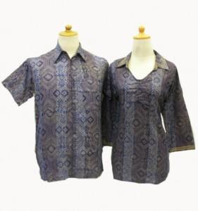 Baju Kemeja Busana Batik Kerja
