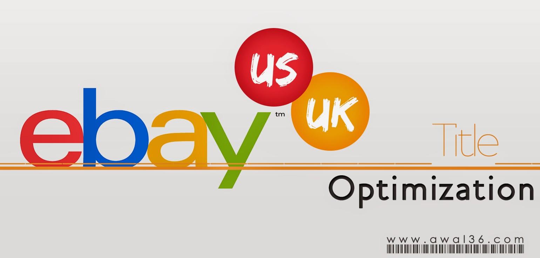 eBay Title optimization image - awal36.com