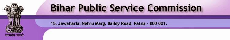 BPSC Recruitment for 977 Bihar Veterinary Service Posts