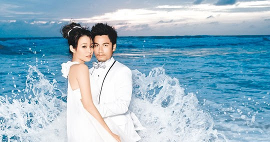 My Favorite TVB Koni Lui And Dickson Wong Wedding Pictures