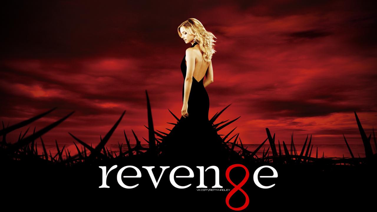 how to make a revenge